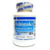 authentic-ishigaki-amino-classic-white-60s-new-label-fda