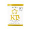 KB Rosehips 30 Capsules Relumins Philippines