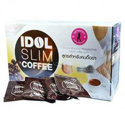 IDOL Slimming Coffee Relumins Philippines