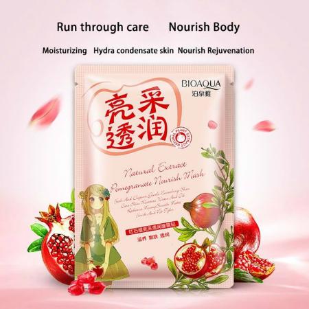 bioaqua_korea_face_mask_pomegranate