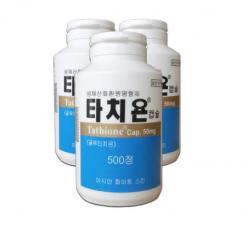 Tathione-Glutathione-Whitening-50mg-500-capsules