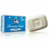 C0w-Beauty-Soap-Whitening-130g
